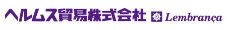 天然石・パワーストーンの卸専門ショップ【ヘルムスショップ】
