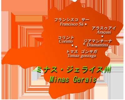 Map ミナス・ジェライ州