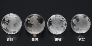 彫刻ビーズ 四神獣(青龍・白虎・朱雀・玄武)