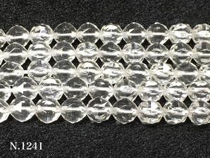 水晶スターカット 8mm