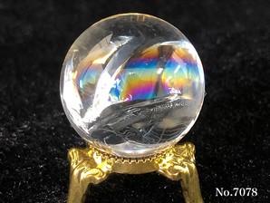 レインボー水晶丸玉 (AA)No,7078