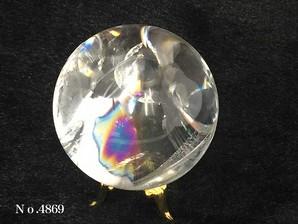 レインボー水晶丸玉マダガスカル産  No,4869