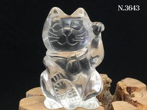 天然石動物 招き猫 水晶 No,3643