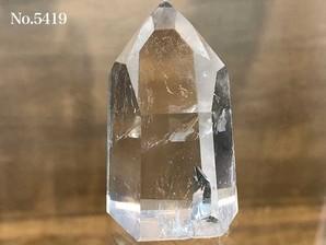 水晶ポイント 約70g No,5419