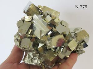 パイライト(黄鉄鉱)ハイグレード ペルー産 1340g