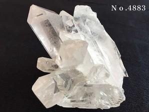 水晶クラスター  約100g No,4883