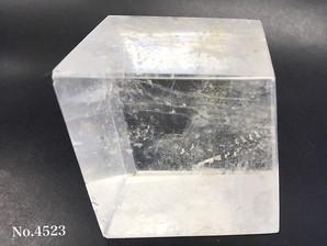 オプティカルカルサイト(ホワイト)約200g No,4523