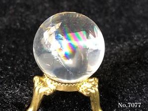レインボー水晶丸玉 (AA)No,7077