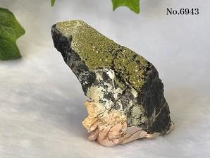 黒水晶クラスター (三東省産) 160g No,6943