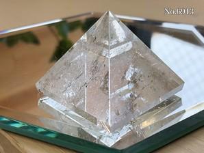 ヒマラヤ水晶ピラミッド 約60g No,6913