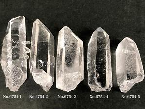 ナチュラル水晶ポイント 約20g No,6754