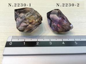 エレスチャル原石(A)5g