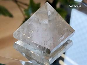 ヒマラヤ水晶ピラミッド 約20g No,6894
