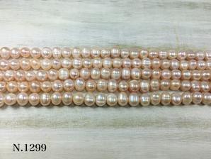 淡水パール パープル 8~9mm 1,2mm穴