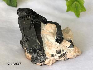 黒水晶クラスター (三東省産) 150g No,6937
