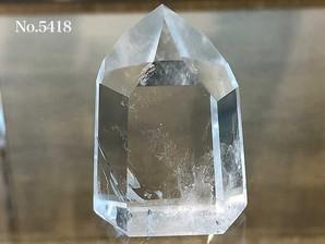 水晶ポイント 約70g No,5418