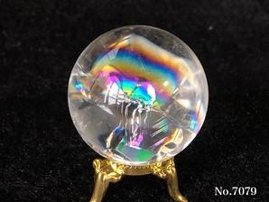 レインボー水晶丸玉 (AA)No,7079