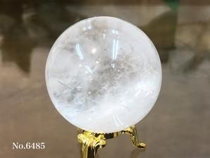 ヒマラヤ水晶丸玉 約90g No,6485