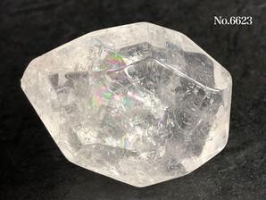 レインボー水晶フリーカット No,6623