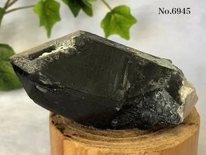 黒水晶クラスター (三東省産) 170g No,6945