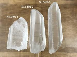 レムリアン水晶ポイント 約30g No,5402