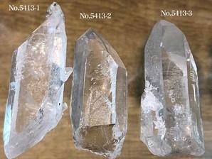 ナチュラル水晶ポイント 約40g No,5413