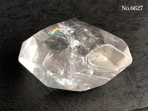 レインボー水晶フリーカット No,6627