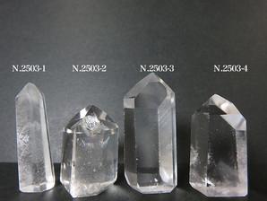 ファントム水晶ポイント 4~18g No,2503