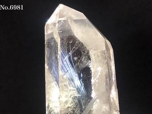 エンジェルラダー水晶 約290g No,6981