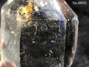 水入り水晶原石ポイント(A)220g No,6935