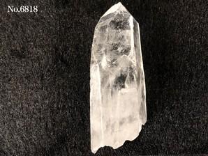 ナチュラル水晶ポイント 約50g No,6818