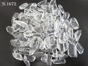 ヒマラヤ水晶チップス(大粒)500gパック