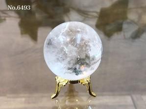 ヒマラヤ水晶丸玉 約70g No,6493