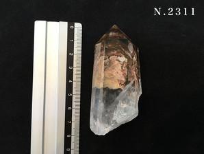 ファントム水晶ポイント(マロン)100gNo,2311