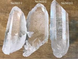 ナチュラル水晶ポイント 約40g No,5412