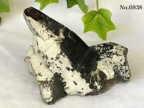 黒水晶クラスター (三東省産) 150g No,6938