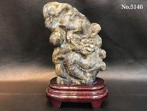 龍彫り物 ラブラドライト No,5146