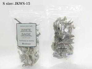 ホワイトセージ(Sサイズ)約15g