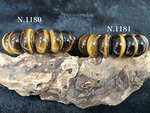 タイガーアイバングル ブレスレット 約83.7g~82.5g  No,1181