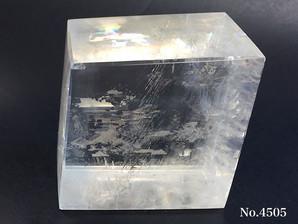 オプティカルカルサイト(イエロー)約150g No,4505
