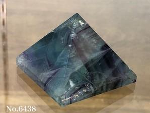 フローライトピラミッド No,6438