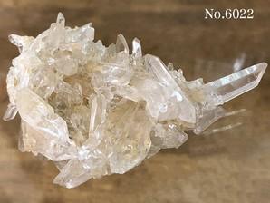 ヒマラヤ水晶クラスター 約50g No,6022