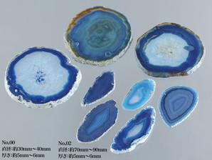 メノウ薄板 (ブルー)