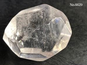 レインボー水晶フリーカット No,6629