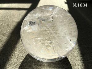 水晶丸玉 (特大サイズ) 直径:約155mm   重さ:約6150g