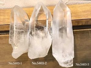 レムリアン水晶ポイント 約30g No,5403