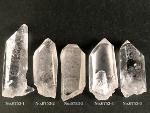 ナチュラル水晶ポイント 約20g No,6753