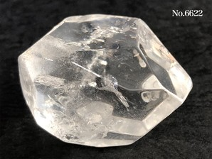 レインボー水晶フリーカット No,6622